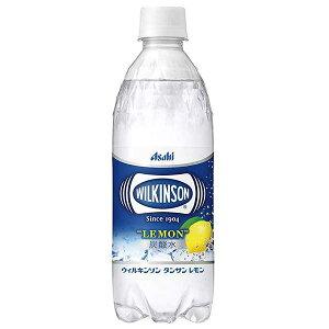 ウィルキンソン タンサン レモン [ペット] 500ml x 24本[ケース販売][アサヒ飲料/国産/炭酸][2ケースまで同梱可能]【母の日】