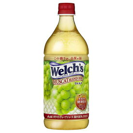 ウェルチ Welch's マスカットブレンド100% [ペット] 800g x 8本[ケース販売] 送料無料※(本州のみ) [アサヒ飲料/国産/飲料][同梱不可]