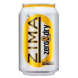 ZIMA ジーマ ゼロ&ドライ [缶] 330ml x 24本[ケース販売]【オリジナルグラス10個付き】[モルソンクアーズ/ベトナム/リキュール/ALC7%][3ケースまで同梱可能]【母の日】