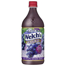 ウェルチ Welch's グレープ100% [ペット] 800g x 8本[ケース販売] 送料無料※(本州のみ) [アサヒ飲料/国産/飲料][同梱不可]