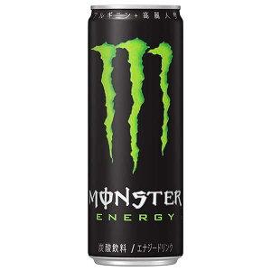 モンスターエナジー 355ml×24本 缶