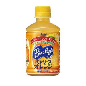 バヤリース オレンジ [ペット] 280ml x 24本[ケース販売] 送料無料(本州のみ) [アサヒ飲料 国産 飲料][3ケースまで同梱可能]