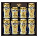 お歳暮 ビール BPC2Nザ プレミアム モルツ ビールセット[4ケースまで同梱可][サントリー/ビール/ギフト/御歳暮]