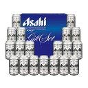 お歳暮 ビール AS-5Y アサヒ スーパードライ缶ビールセット[2ケースまで同梱可][アサヒ/ビール/ギフト/御歳暮]【gift】【キャッシュレス 還元】