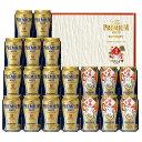 お歳暮 ビール BPCJ5Pザ プレミアム モルツ 干支デザインセット 送料無料※(本州のみ) [2ケースまで同梱可][サントリー/ビール/ギフト/御歳暮]