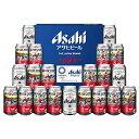 お歳暮 ビール LY-5N アサヒ ビールオリジナル東京2020オリンピックデザイン缶ギフト[2ケースまで同梱可][アサヒ/ビール/ギフト/御歳暮]【gift】【キャッシュレス 還元】