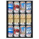 お歳暮 ビール JSE-3 アサヒ スーパードライジャパンスペシャル世界遺産デザイン缶ギフトセット 送料無料※(本州のみ) [3ケースまで同梱可][アサヒ/ビール/ギフト/御歳暮]【gift】【キャッシュレス 還元】