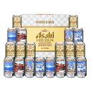 お歳暮 ビール JSE-5 アサヒ スーパードライジャパンスペシャル世界遺産デザイン缶ギフトセット[2ケースまで同梱可][アサヒ/ビール/ギフト/御中元]【gift】【キャッシュレス 還元】