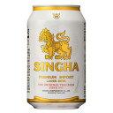 シンハービール [缶] 330ml x 24本[ケース販売] 送料無料※(本州のみ) [モルソンクアーズ/タイ/ビール/ALC5%][3ケースまで同梱可能]