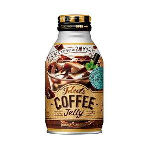ポッカサッポロ JELEETSコーヒーゼリー [ボトル缶] 265gx 24本[ケース販売] 送料無料※(本州のみ) [ポッカサッポロ/日本/飲料/ゼリー/JN97]