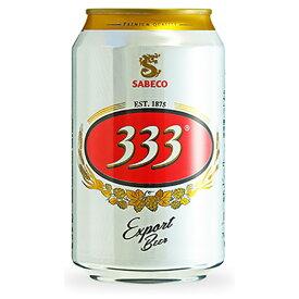 333(バーバーバー) [缶] 330ml x 24本[ケース販売] [3ケースまで同梱可能][池光 ビール ベトナム]