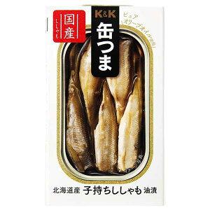 K&K 缶つま 北海道産 子持ちししゃも [缶] 75g [K&K国分 食品 缶詰 日本 0317858]