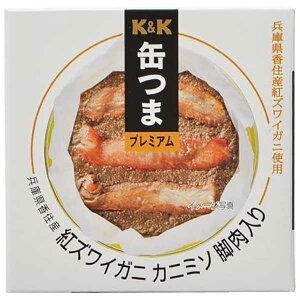 K&K 缶つま 国産紅ズワイガニカニミソ脚肉入 [缶] 60g x 24個[ケース販売] [K&K国分 食品 缶詰 日本 0317860] 母の日 父の日 ギフト