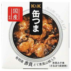 K&K 缶つま 有明産 赤貝どて煮風 山椒入り [缶] 70g [K&K国分/食品/缶詰/日本/0317863]