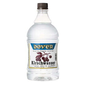 ドーバー キルシュワッサー 40度 [PET] 1.8L 1800ml [ドーバー洋酒 リキュール 日本 8040029]