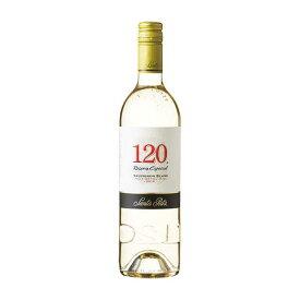 【10%OFF】サンタ リタ 120 (シェント ベインテ) ソーヴィニヨン ブラン 750ml[サッポロ/チリ/マイポ ヴァレー/白ワイン/T459]