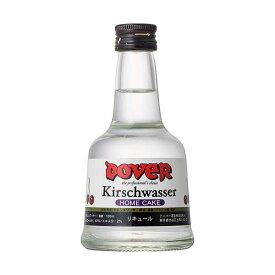 ドーバー キルシュワッサー 40度 [瓶] 100ml x 24本[ケース販売] [ドーバー洋酒 リキュール 日本 8040186]