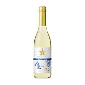 グランポレール エスプリ ド ヴァン ジャポネ 唯-YUI- スパークリング 600ml[サッポロ 日本 白ワイン TN80]