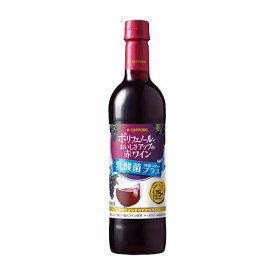 サッポロ ポリフェノールでおいしさアップの赤ワイン (乳酸菌プラス) [PET] 720ml x 12本[ケース販売] 送料無料(本州のみ) [サッポロ 日本 岡山県 赤ワイン TW69] 母の日 父の日 ギフト