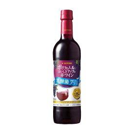サッポロ ポリフェノールでおいしさアップの赤ワイン (乳酸菌プラス) [PET] 720ml x 12本[ケース販売][サッポロ 日本 岡山県 赤ワイン TW69] 母の日 父の日 ギフト