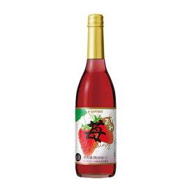 サッポロ 苺のワインスパークリング 600ml[サッポロ 日本 岡山県 スパークリングワイン TP94]