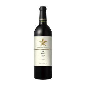 グランポレール 長野メルロー 750ml[サッポロ 日本 長野県 赤ワイン PY77] 母の日 父の日 ギフト