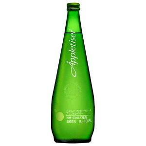 アップルタイザー [瓶] 750ml x 12本[ケース販売] 送料無料(本州のみ) [LJ 南アフリカ 飲料 388211]