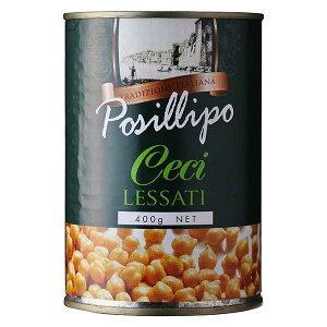 ポジリポ チェチ(ひよこ豆)水煮 [缶] 400g x 24個[ケース販売][モンテ イタリア 野菜(瓶詰) 005085]