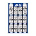 お歳暮 ビール AS-3N アサヒ スーパードライ 缶ビールセット 送料無料※(本州のみ) 御歳暮 ギフト【gift】【キャッシュレス 還元】