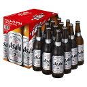 お歳暮 ビール EX-12 アサヒ スーパードライ大びん1ダースセット[クール便不可] 御歳暮 ギフト【キャッシュレス 還元】