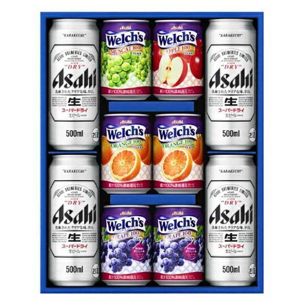 お年賀 ビール FS-2N アサヒ スーパードライ ファミリーセット 送料無料※(本州のみ) お年賀 ギフト