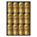 お歳暮 ビール YE3D サッポロ ヱビス(エビス)ビール缶セット 送料無料※(本州のみ) ビール ギフト エビス【gift】【キャッシュレス 還元】