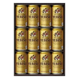 お歳暮 ビール YE3D サッポロ ヱビス(エビス)ビール缶セット 送料無料※(本州のみ) ビール ギフト エビス [サッポロ]