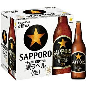 お歳暮 ビール BNK12 サッポロ 生ビール黒ラベル 大瓶ビールセット [クール便不可] 御歳暮 ギフト [サッポロ]