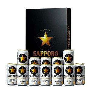 お歳暮 ビール KS3D サッポロ 生ビール黒ラベル缶セット 送料無料※(本州のみ) 御歳暮 ギフト [サッポロ]