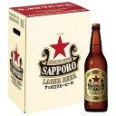 【超ポイントバック祭で使えるクーポン配布中】お歳暮 ビール LB6 サッポロ ラガー大瓶セット[クール便不可] 御歳暮 ギフト【キャッシュレス 還元】