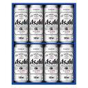 お歳暮 ビール AD-25 アサヒ スーパードライ 缶ビールセット 送料無料※(本州のみ) 御歳暮 ギフト【gift】【キャッシュレス 還元】