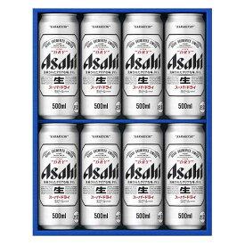 お歳暮 ビール AD-25 アサヒ スーパードライ 缶ビールセット 送料無料※(本州のみ) 御歳暮 ギフト [アサヒ]
