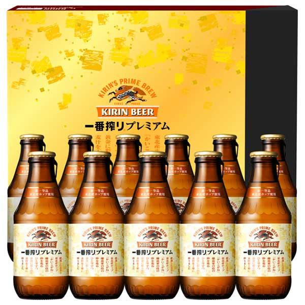 お歳暮 ビール K-NPI3 キリン 一番搾り プレミアムセット 御歳暮 ギフト
