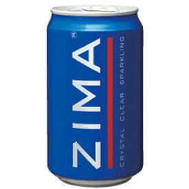 ZIMA ジーマ [缶] 330ml x 24本 送料無料※(本州のみ) [ケース販売] あす楽対応 [3ケースまで同梱可能/モルソンクアーズ]