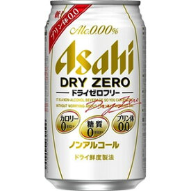 アサヒ ドライゼロフリー [缶] 350ml x 24本[ケース販売] [国産/ビールテイスト清涼飲料/缶/ALC 0%] [3ケースまで同梱可能][アサヒ]