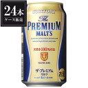 サントリー ザ プレミアムモルツ [缶] 350ml x 24本 [ケース販売] [3ケースまで同梱可能]【キャッシュレス 還元】