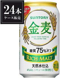 サントリー 金麦 糖質75%オフ [缶] 350ml x 24本 [ケース販売] [3ケースまで同梱可能][サントリー]【母の日】