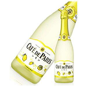 カフェドパリ レモン 750ml [フランス/フルーツ スパークリング/Cafe de Paris] あす楽対応 [ペルノ]【母の日】