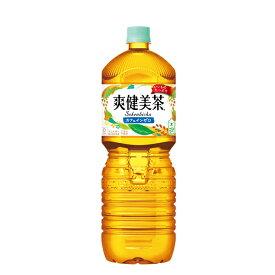 爽健美茶 ペコらくボトル [ペット] 2L 2000ml x 12本 [2ケース販売] 送料無料 【代引き不可・クール便不可・同梱不可】