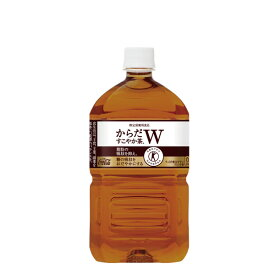 からだすこやか茶W [ペット] 1.05L 1050ml x 24本 [2ケース販売] 送料無料 【代引き不可・クール便不可・同梱不可】