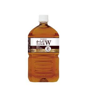 からだすこやか茶W [ペット] 1.05L 1050ml x 12本 [ケース販売] 【代引き不可・クール便不可】