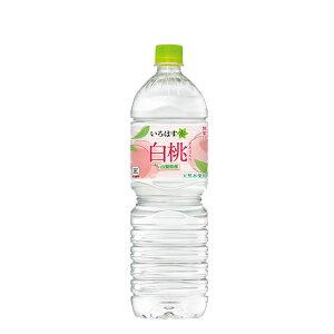 い・ろ・は・す(ILOHAS) 白桃 1555ml ×8本 日本コカコーラ
