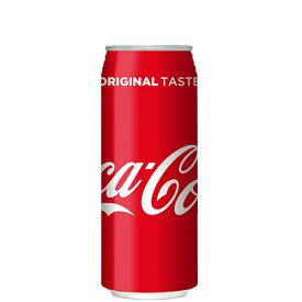 コカ・コーラ [缶] 500ml x 24本 [ケース販売] 【代引き不可・クール便不可】
