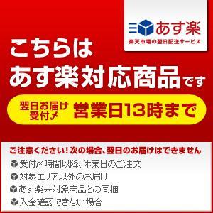 アサヒ濃醇梅酒瓶12度1.8L【あす楽対応】